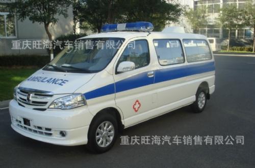 重庆金杯阁瑞斯豪华型救护车