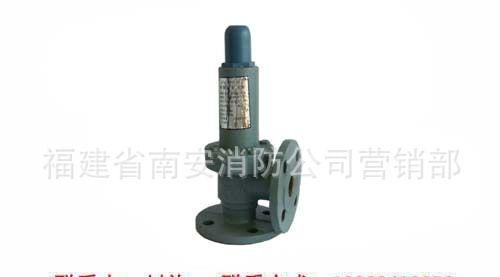 求购福建安全阀dn25(老式水泵接合器配件)