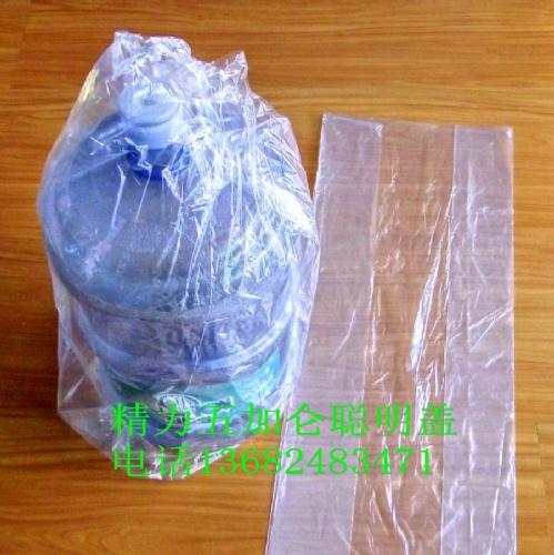 白色透明装水桶包装袋