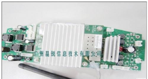 求购广东苹果系统手机无线wifi音箱系统