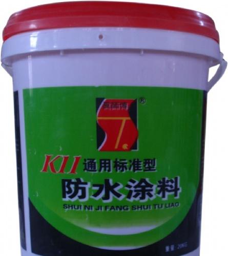 福州真师傅通用标准型防水涂料油漆