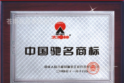 求购重庆超低价木托奖牌