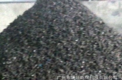 矿石素材衍生 太刀