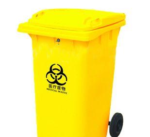 求购唐山100l 240l医用脚踏式垃圾桶/医疗废物垃圾桶