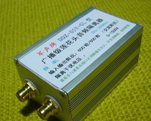 平衡式音频隔离器