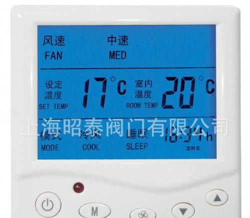 上海液晶温控器 液晶温控开关液晶温控面板
