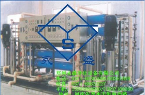 求购郑州桶装水生年产设备