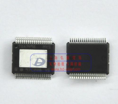 求购tda7498e,160w*2大功率d类功放芯片