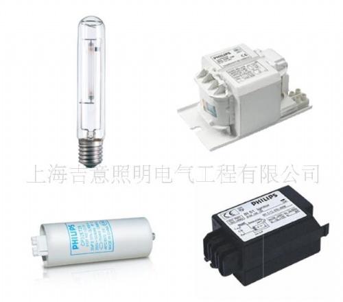 上海飞利浦高压钠灯电子触发器sn58