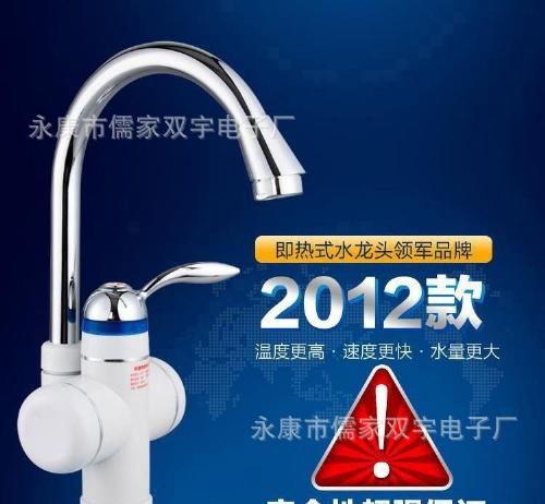 求购浙江益伟电热水龙头厂家批发速热即热快热式淋浴