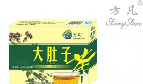 大肚子茶价格_臻好牌大肚子减肥茶价格