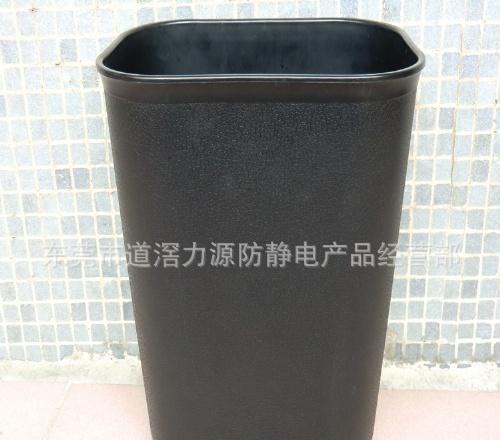 广东厂家直销防静电垃圾桶
