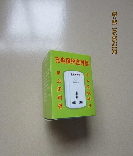 山东电动车充电定时器插座定时开关充电宝