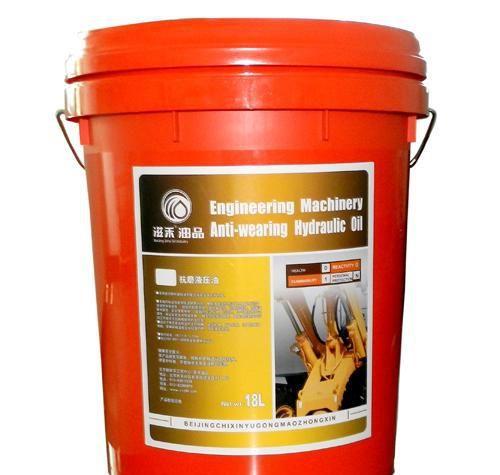 求购46#抗磨液压油 工程机械专用油