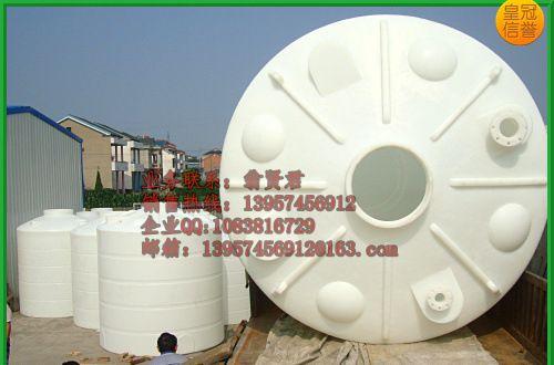 平底圆柱形水箱立式化工储罐