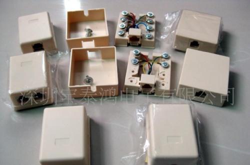 求购广东各种网络接线盒