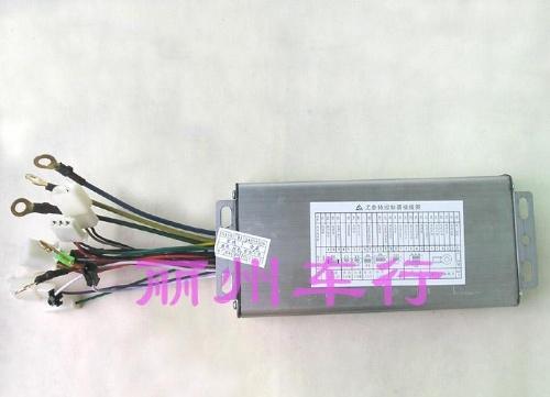 浙江48v750w中型载货电动三轮车无刷控制器