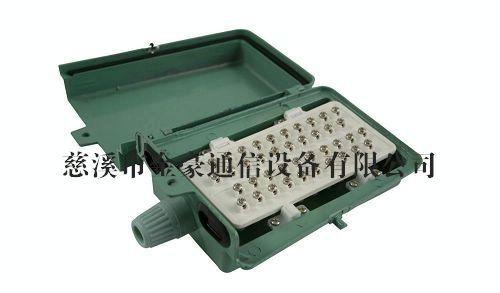 电缆分线盒 电话接线盒