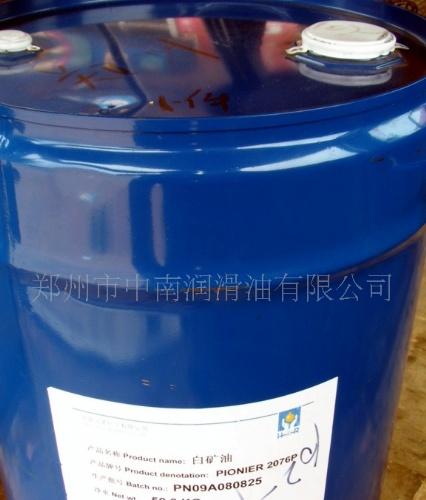 品级白油+50公斤铁桶包装