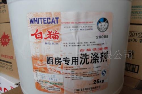 上海大量桶装白猫洗洁精