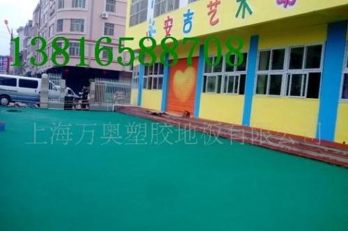 上海幼儿园塑胶操场 幼儿园地面塑胶操场