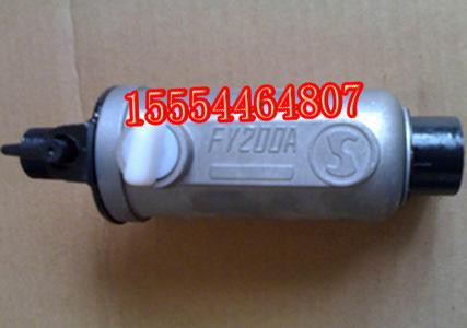 FY200A铝壳注油器