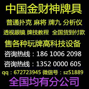 北京普通扑克扫描仪