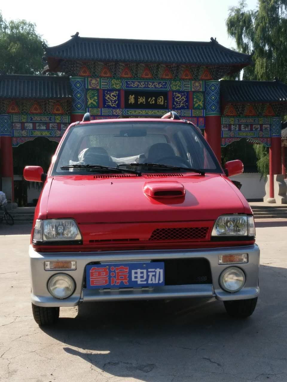 山东鲁滨l60电动汽车生产厂