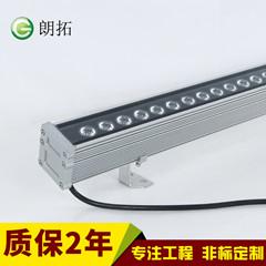 厂家直销18瓦LED洗墙灯