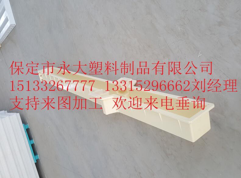 立柱模具|塑料模具特价批发