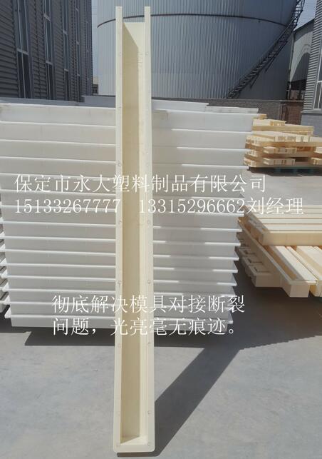 钢丝网立柱塑料模具|模具批发