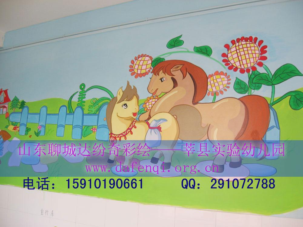 衡水最好的幼儿园墙体彩绘公司
