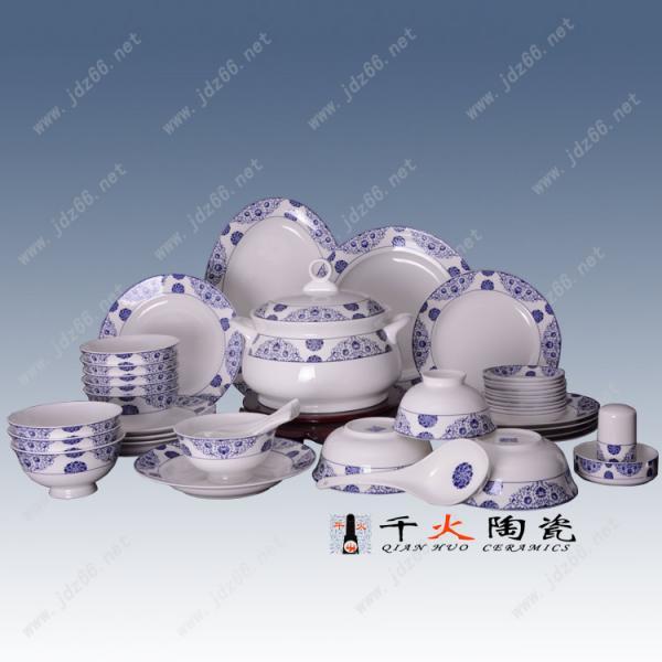 陶瓷餐具厂家 各种礼品餐具订做
