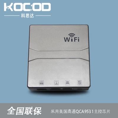 AC+AP解决无线网络问题