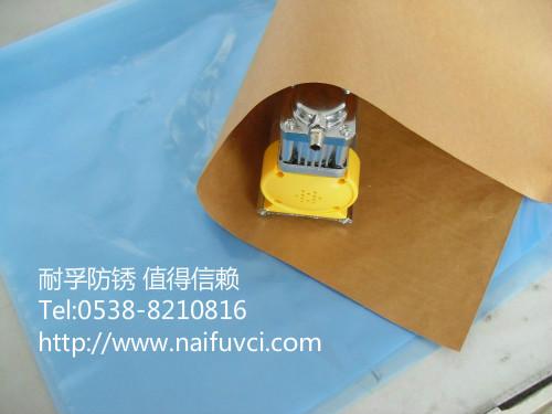 厂家供应山东气相防锈纸VCI