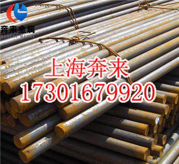 En41B材质用途及特点En41B