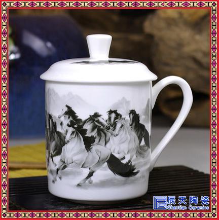 带盖茶杯办公会议杯宾馆茶楼家用