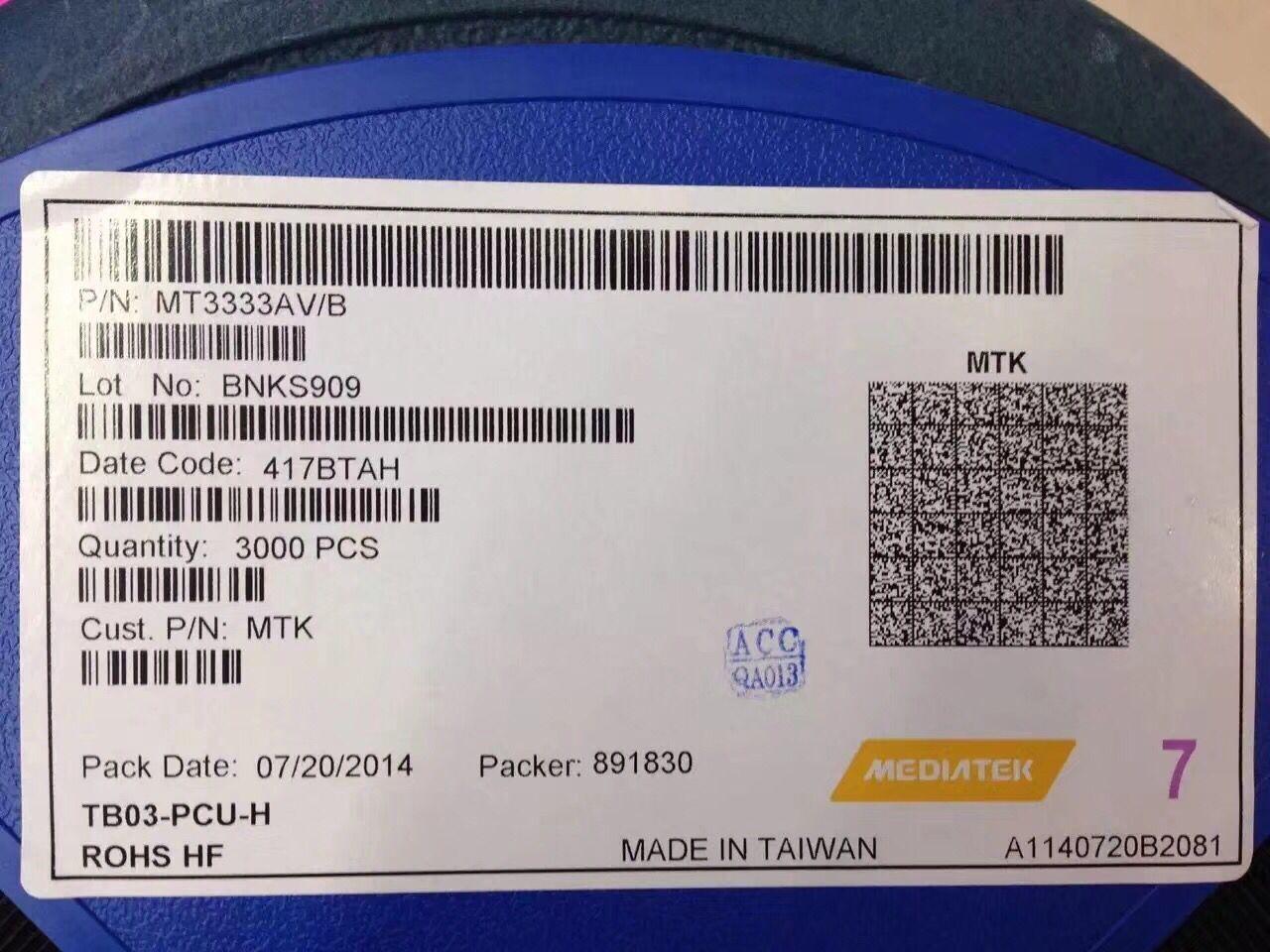 揭阳高价回收富 士系列IC芯片24小时上门回收