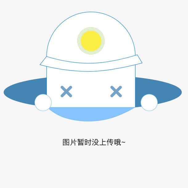大兴安岭景观护栏政府指定