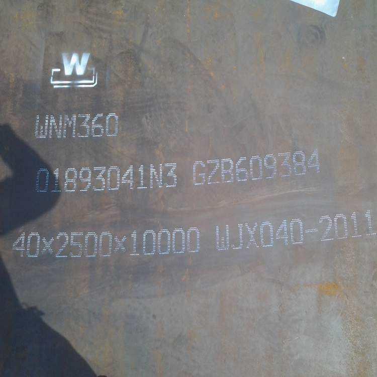 NM600耐磨钢板调剂本库暂缺的规格,省去您奔波采购的辛劳。思茅