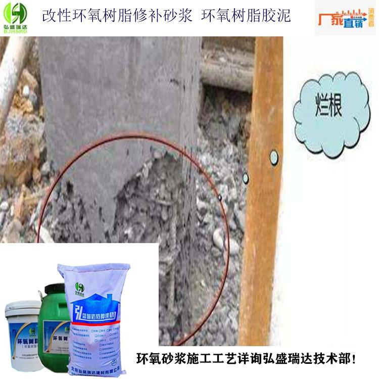 电厂污水处理防腐加固环氧树脂砂浆元氏县行业资讯