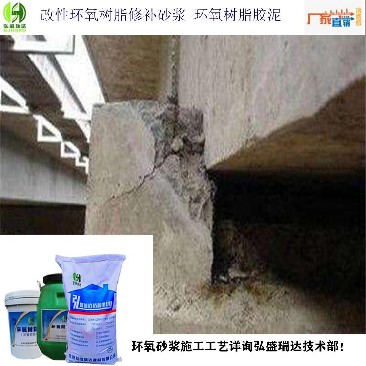 电厂污水处理防腐加固环氧树脂砂浆井陉矿行业资讯