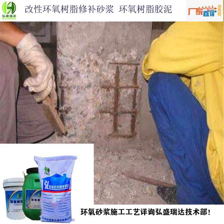 桥梁 隧道破损修补环氧砂浆赵县行业资讯