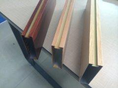 温州铝方通,木纹铝方通,型材铝方管,异型铝方通专业生产厂家,质量好,价格优惠,欢迎来电咨询