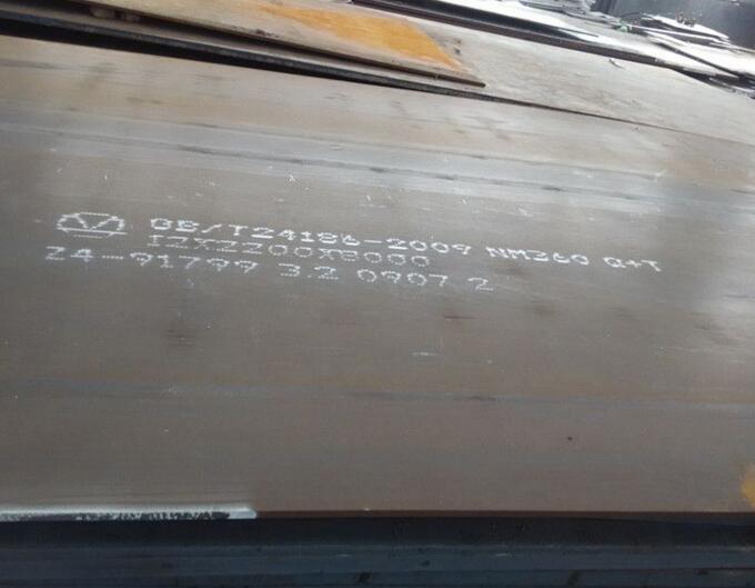 威海压力容器用钢板钢厂