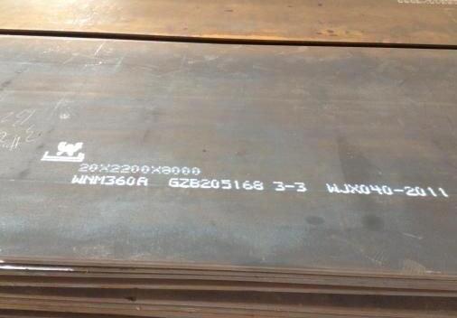 泰安AQ43海洋工程设备钢板生产厂家
