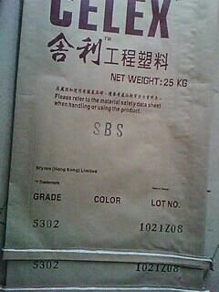 广东TPU 690A10U系列