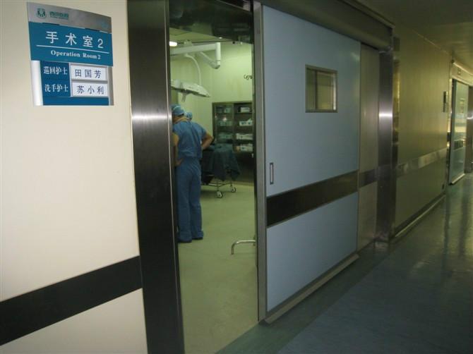临沂CT室X光室射线防护铅门生产厂家