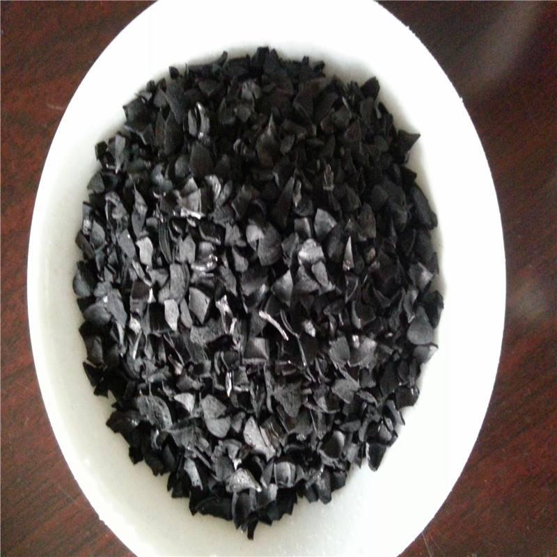 广安果壳活性炭厂家地址