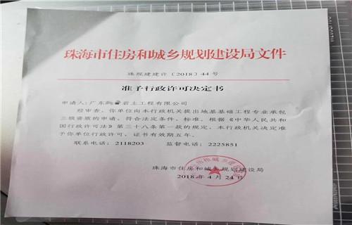 甘肃嘉峪关质量管理体系认证证书认证机构